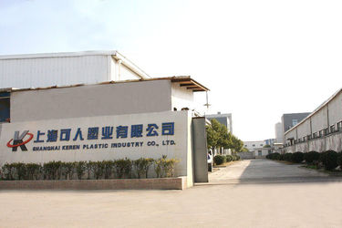 Shanghai Keren Plastic Industry Co., Ltd.
