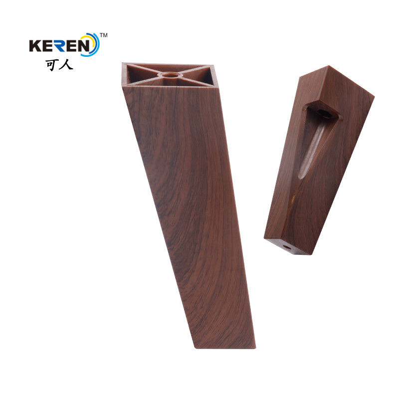 KR-P0296W2 Modern Design Plastic Sofa Feet Replacement PP Brown Color 150mm Height supplier